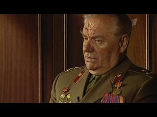 Щёлоков. МВД против КГБ
